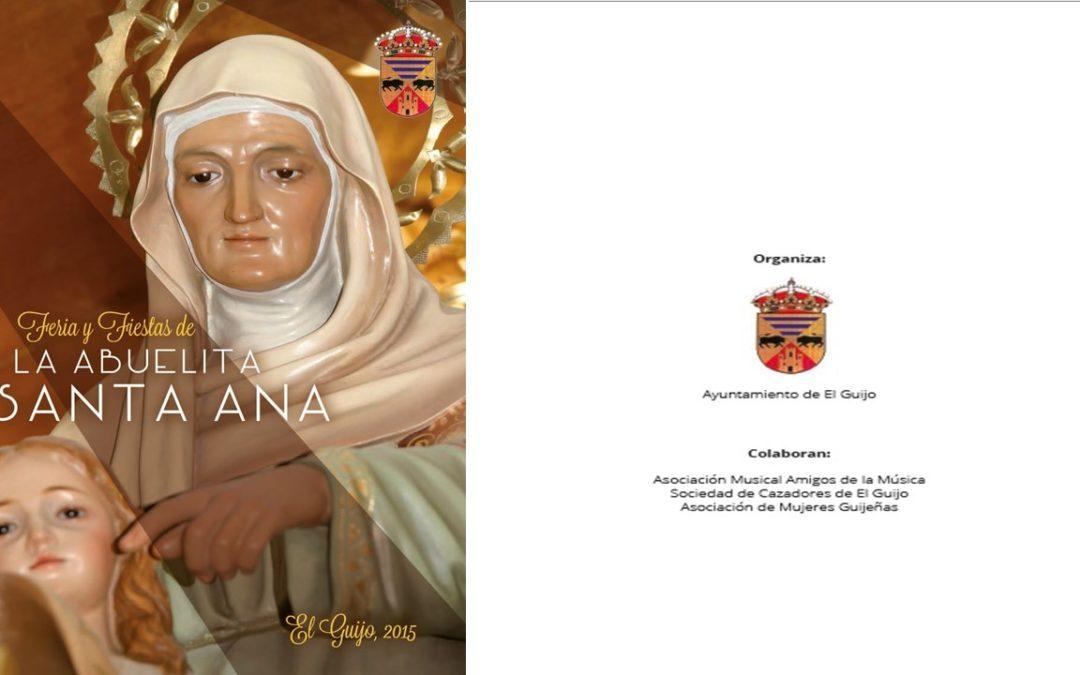 FERIA Y FIESTAS DE SANTA ANA 2015 Y SEMANA CULTURAL 1